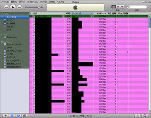 iTunes 紫色 ピンク?.jpg