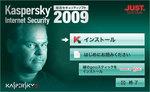 just_system-kaspersky70_01.jpg