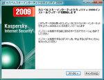 just_system-kaspersky70_02.jpg