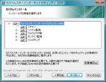 just_system-kaspersky70_06.jpg
