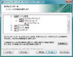 just_system-kaspersky70_07.jpg
