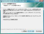 just_system-kaspersky70_08.jpg
