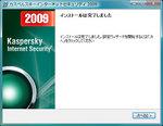 just_system-kaspersky70_10.jpg