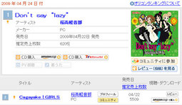 k-on_oricon_daily_ranking_20090424.jpg