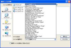ocr_3.jpg