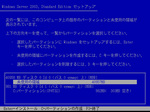 Novicorp_WinToFlash_10.jpg