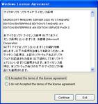 Novicorp_WinToFlash_5.jpg