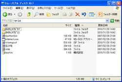 Novicorp_WinToFlash_8.jpg