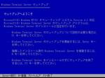 WindowsNT_4_TSE_01.jpg