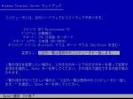 WindowsNT_4_TSE_02.jpg