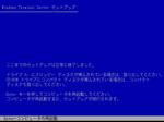 WindowsNT_4_TSE_03.jpg