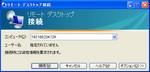 WindowsNT_4_TSE_14.jpg