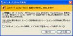 WindowsNT_4_TSE_15.jpg