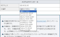 sakura_vps_2.jpg