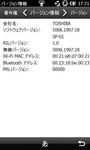 20110501172116.jpg