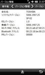 20110503210727.jpg