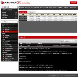 20111210_外為ジャパンCFD.png