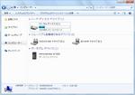 20120304 windows7 cm computer.png