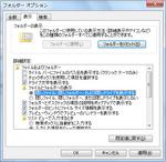 20120304 windows7 dhirekutori.png