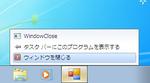 7-Taskbar-Tweaker_4.jpg