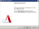 ATOK_2011_01.jpg
