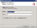 ATOK_2011_03.jpg