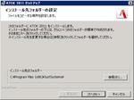 ATOK_2011_05.jpg