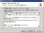 ATOK_2011_06.jpg