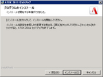 ATOK_2011_07.jpg