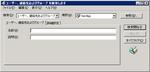 Active_Directory_acctinfo_dll_4.jpg