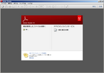 Adobe_Reader_XI_PDF_Disabled_3.png