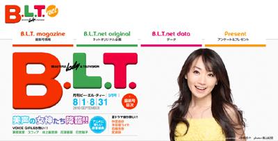 BLT_net_TOP_201008.jpg