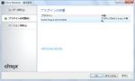 Citrix XenApp6.5 Receiver 1.png