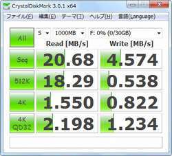 CrystalDiskMark_ADATA_AUSDH32GUI-RA1.jpg