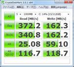 CrystalDiskMark_SSDSC2CT120A3K5.jpg