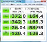 CrystalDiskMark_SSDSC2CT120A3K5_ASROCK_ToolBox.jpg