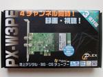 DSCF3280.jpg
