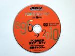 DSCF3580.jpg