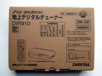 DSCF3943.jpg