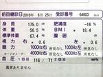 DSCF4058.jpg