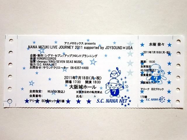 水樹奈々ライブ「NANA MIZUKI LIVE JOURNEY 2011 STATION 11 大阪」に ...