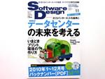 DSCF4700.jpg
