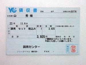 DSCF4784.jpg