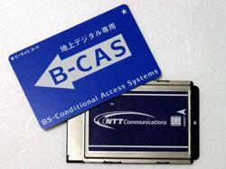 DSCF5286.jpg