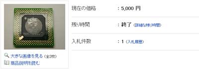 レアもの? Rise MP6-266(200MHz) - Yahoo!オークション.jpg