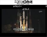 三菱重工業H2Aロケット21号機_01.jpg