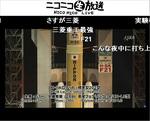 三菱重工業H2Aロケット21号機_02.jpg