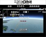 三菱重工業H2Aロケット21号機_07.jpg