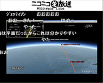 三菱重工業H2Aロケット21号機_08.jpg