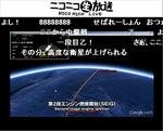 三菱重工業H2Aロケット21号機_09.jpg
